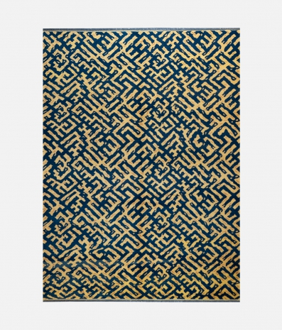 Ikat BB 2826 (DIMENSION 2.92 X 2.06)
