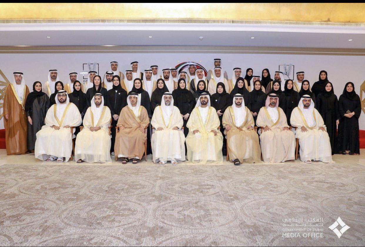 UAE Federal National Council